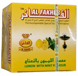 af_lemon_mint