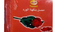 af_golden_rose