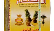 af_pineapple