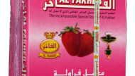 af_strawberry